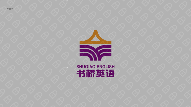 书桥英语教育公司LOGO设计入围方案7