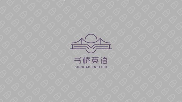 书桥英语教育公司LOGO设计入围方案4
