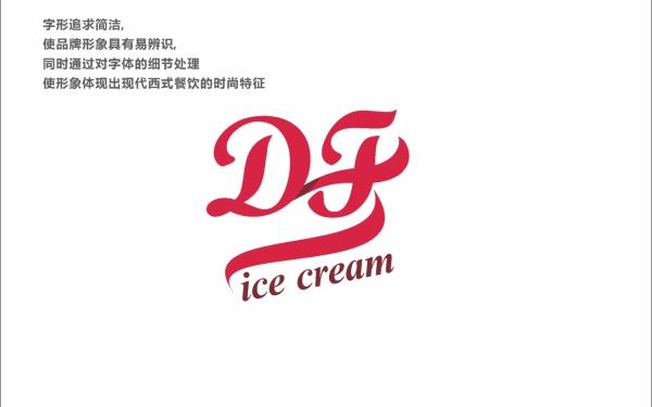 迪孚冰激凌品牌形象设计