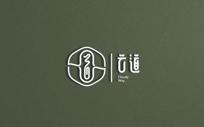 云道 茶品牌log设计