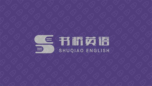 书桥英语教育公司LOGO设计入围方案3