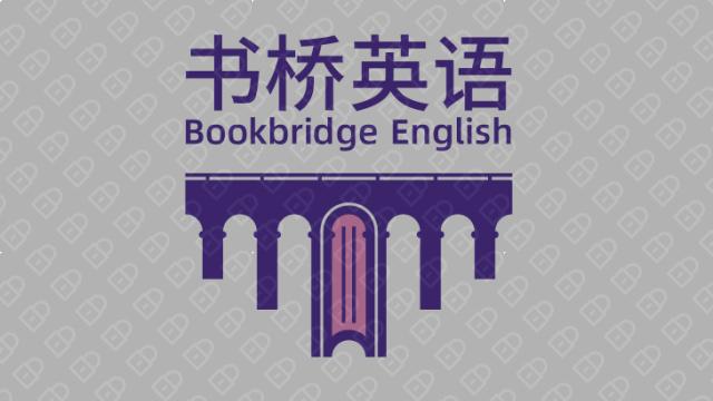 书桥英语教育公司LOGO设计入围方案5