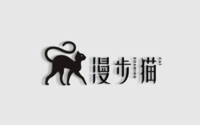 漫步道 文具品牌logo設計