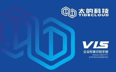 上海市太的信息科技有限公司VI项目设计