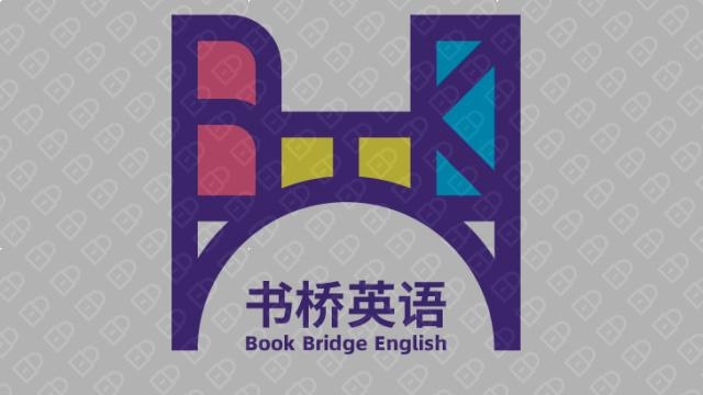 书桥英语教育公司LOGO设计入围方案6