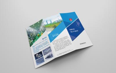 新疆眾和三折頁設計