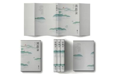 清嘉录书籍封面设计