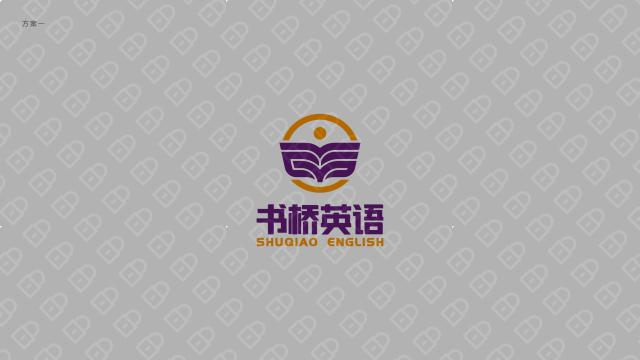 书桥英语教育公司LOGO设计入围方案2