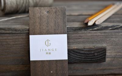 服裝品牌標志LOGO設計