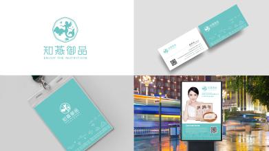 知燕御品品牌VI必赢体育官方app