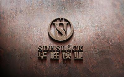 华胜锁业logo项目设计