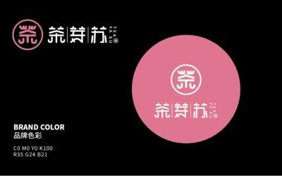 茶牙蘇奶茶品牌 logo設計