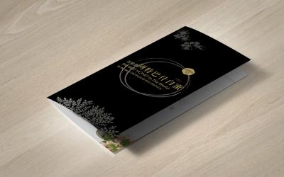 吉蜜德蜂蜜折页设计