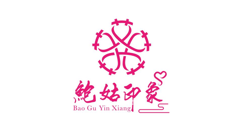鮑姑印象愛情婚禮產業園LOGO設計