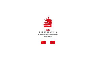 中摩文化交流年logo设计