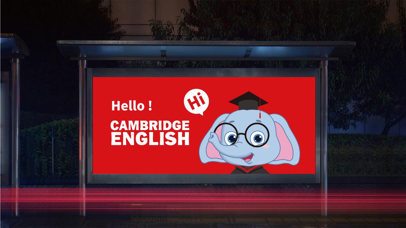 銀川劍橋英語培訓中心吉祥物設計中標圖7