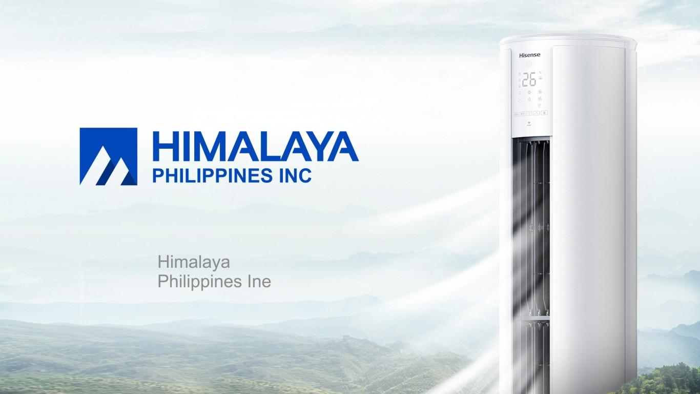 HIMALAYA制冷设备公司LOGO设计中标图2