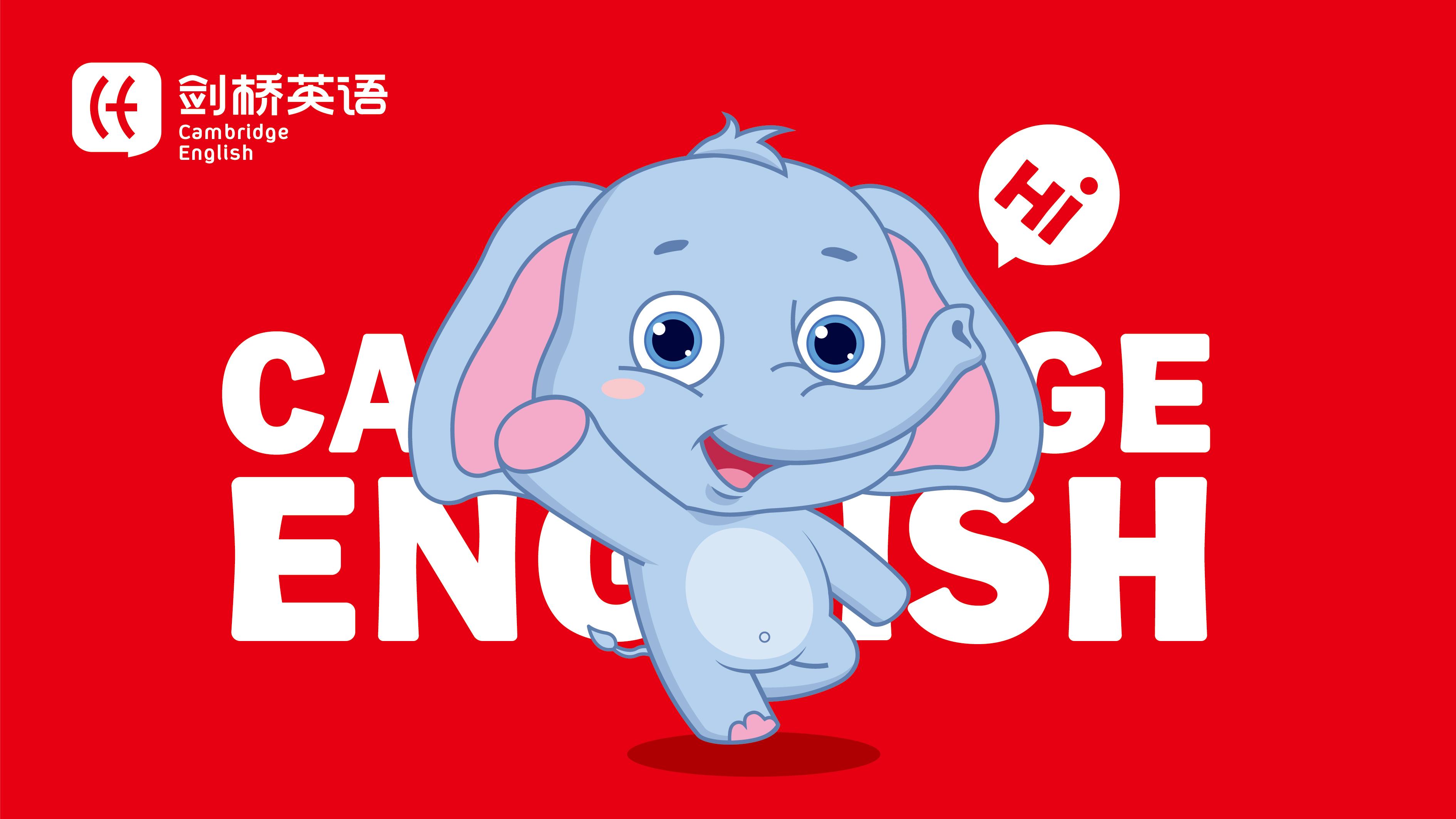 银川剑桥英语培训中心吉祥物设计