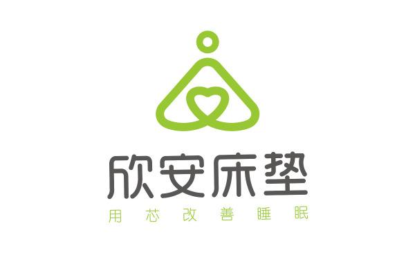 欣安床墊 家具品牌logo設計