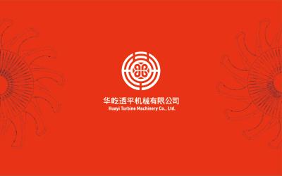 华屹透平机械logo设计