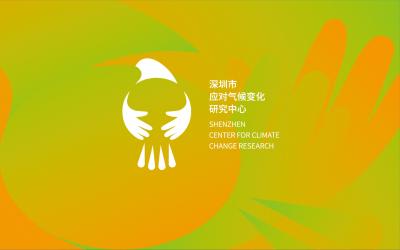 深圳市应对气候变化研究中心lo...