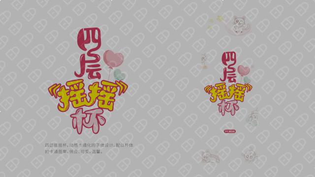 susu日用品牌包装延展设计入围方案0