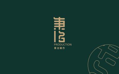 東冶裝飾品牌logo設計