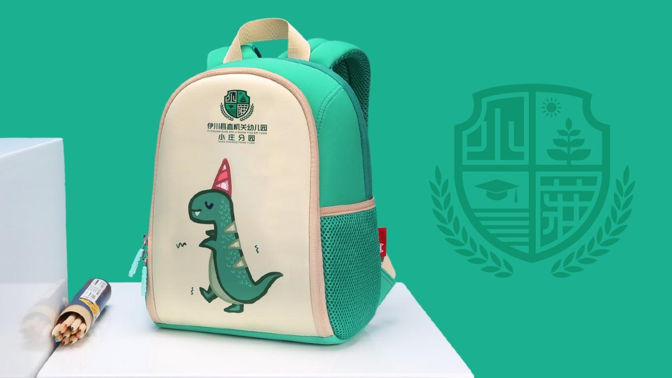 伊川县直机关幼儿园小庄分园LOGO设计中标图7