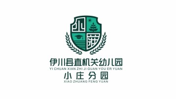 伊川县直机关幼儿园小庄分园LOGO设计