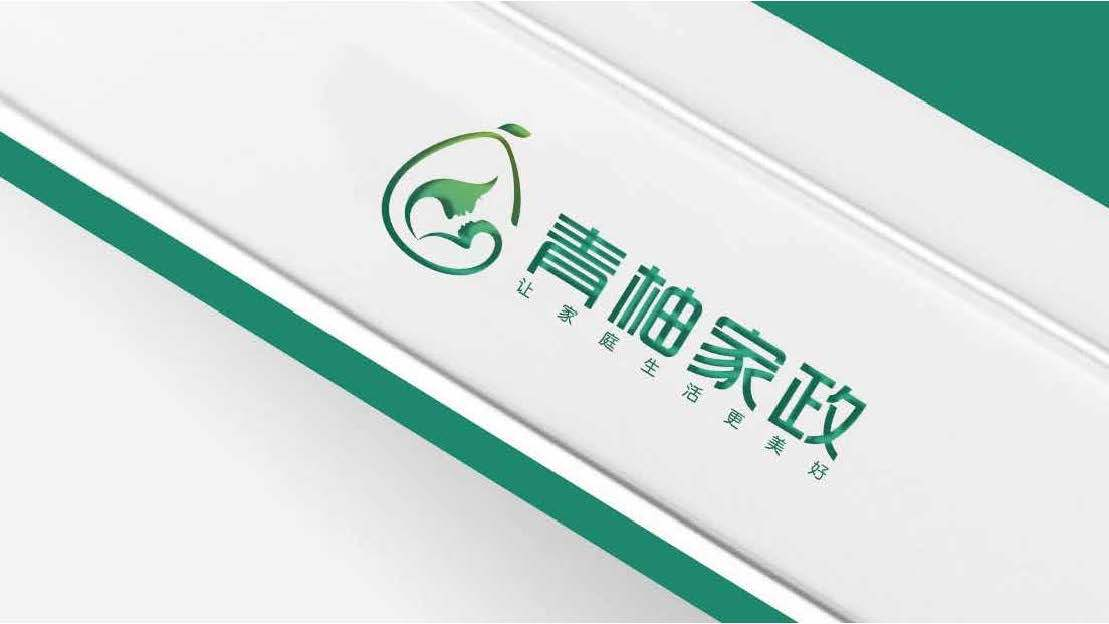 青柚家政服务公司LOGO乐天堂fun88备用网站中标图5