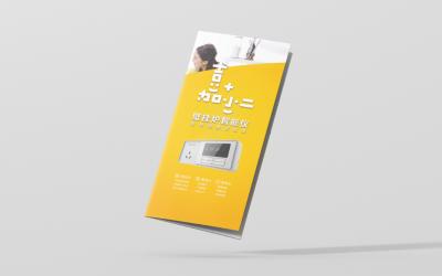 壁掛爐智能產品宣傳折頁設計