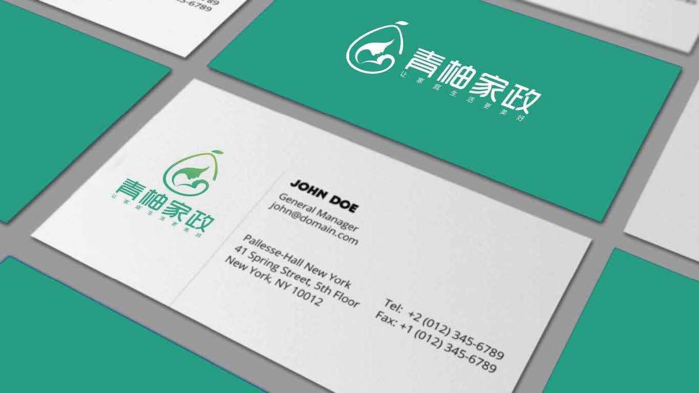 青柚家政服务公司LOGO乐天堂fun88备用网站中标图6