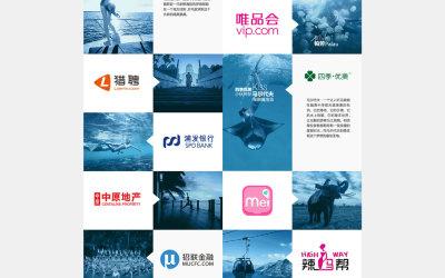 趣旅海岛游企业专享项目网页设计