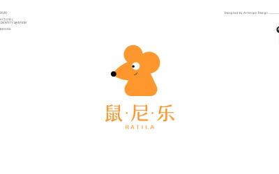 鼠尼乐品牌项目