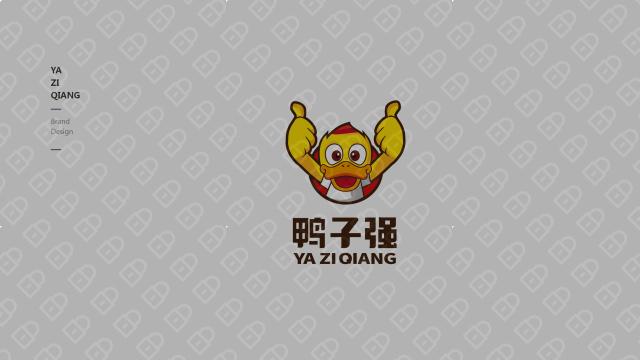 鸭子强餐饮品牌LOGO设计入围方案8