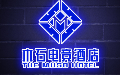 木石電競酒店logo項目設計