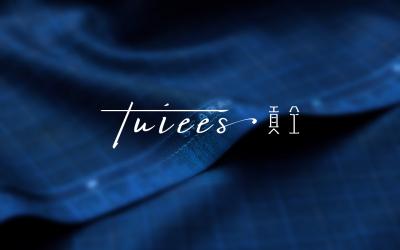 tuiees服装公司logo必赢体育官方app