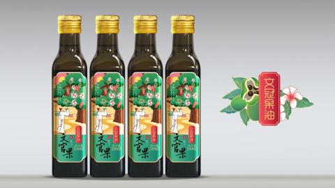 文冠果橄欖油品牌包裝設計