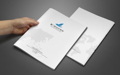 廈門航運交易所品牌宣傳畫冊