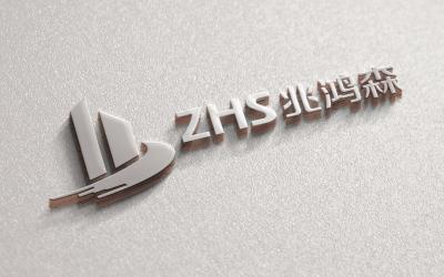 兆宏森建筑公司logo設計