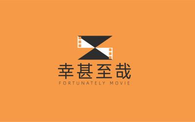 幸甚至哉 影视公司标志乐天堂fun88备用网站及V...