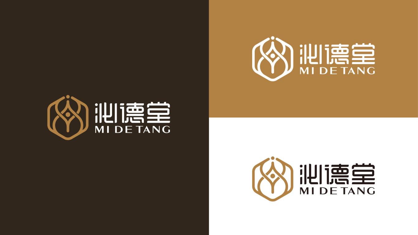 泌德堂中式保健品牌LOGO設計中標圖2