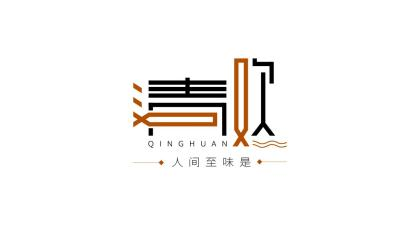 茶叶logo、包装