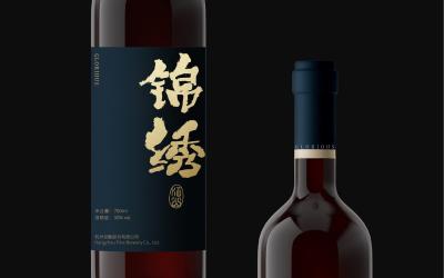 锦绣系列酒品包装