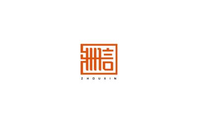 洲信logo提案