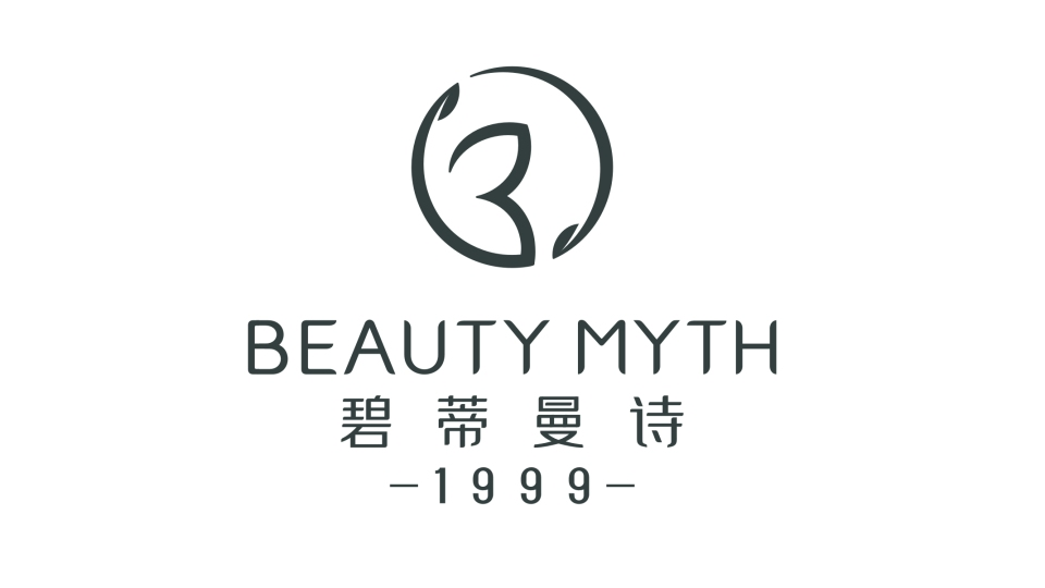 碧蒂曼詩化妝品牌LOGO設計