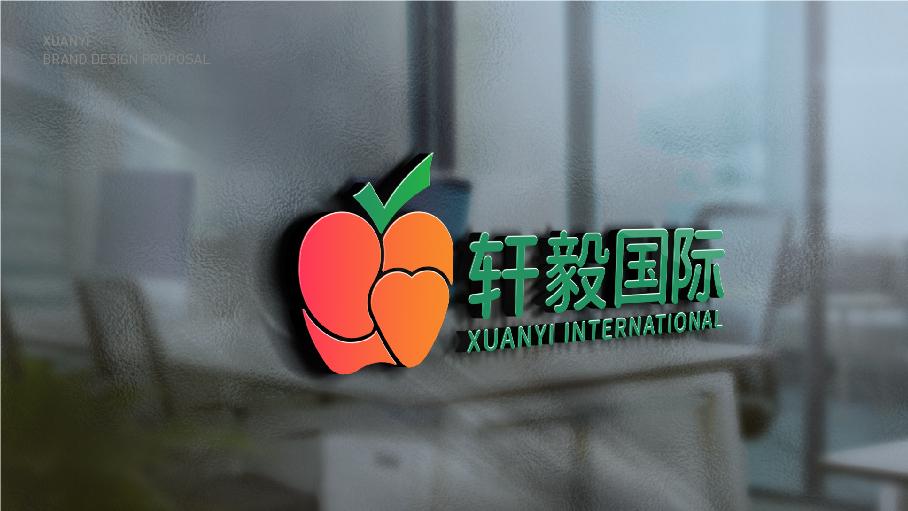 轩毅国际水果销售品牌LOGO乐天堂fun88备用网站中标图2