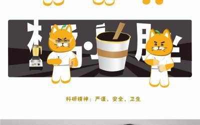 vi乐天堂fun88备用网站