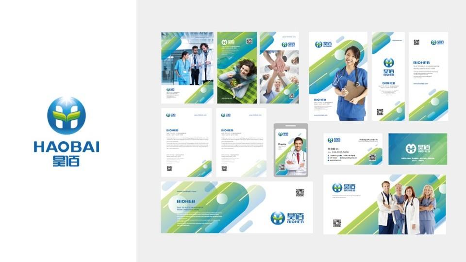 赫佰生物公司VI设计