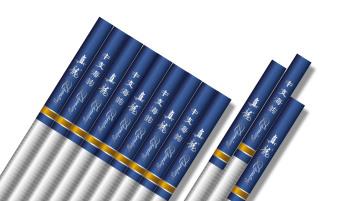 真龙香烟品牌包装设计